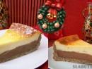 Cheesecake de lamaie-ciocolata, fara gluten
